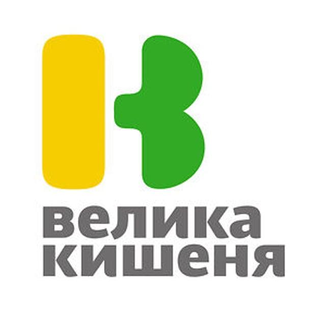 http://service.alexcom.ua/wp-content/uploads/2020/12/4462717_640x640.jpg